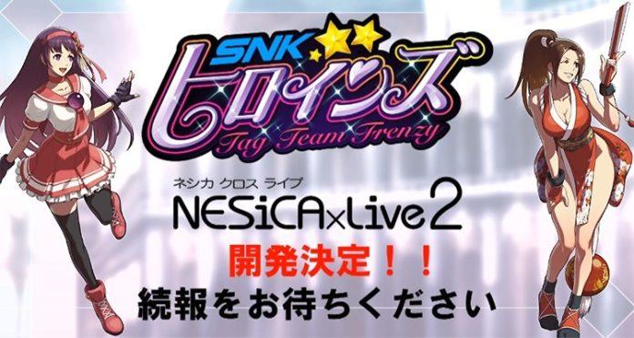SNK-Heroines-tag-team-frenzy-arcade-taito