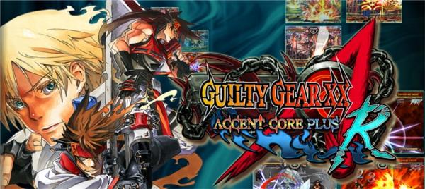 guilty-gear-xx