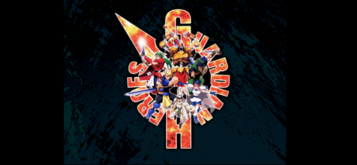 guardian-heroes-sega-treasure-suite