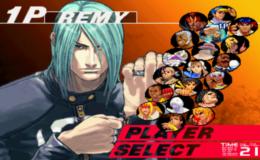 street_Fighter_third_strike_remy_capcom