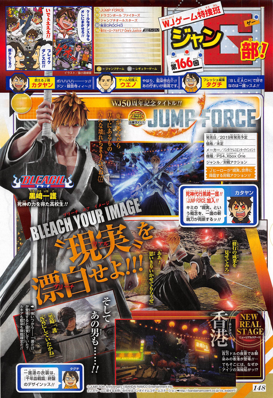 Jump-Force-ichigo-kurosaki-bleach-bandai-namco