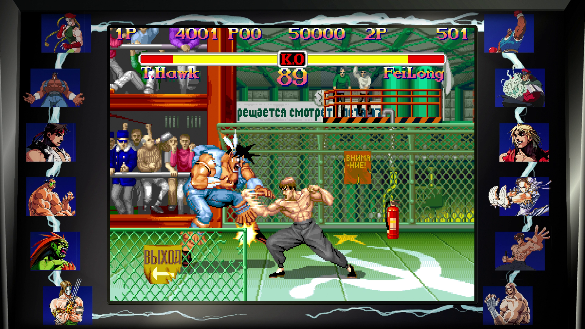 SF30-SSF2-01-Capcom
