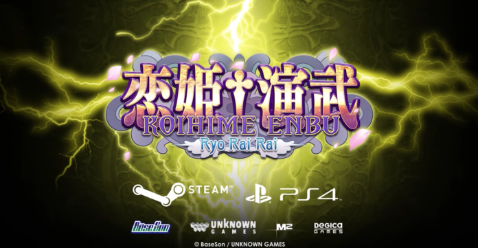 Koihime Enbu RyoRaiRai-pc-ps4-degica-games