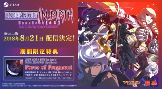 under-night-in-birth-exe-late-st-steam