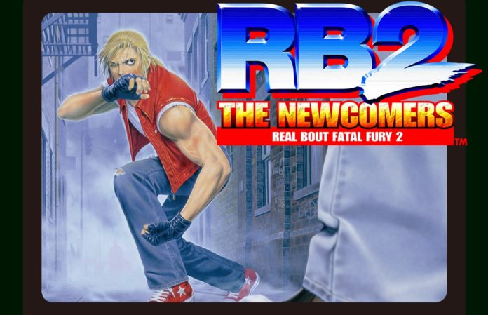 real-bout-fatal-fury-2-nintendo-switch