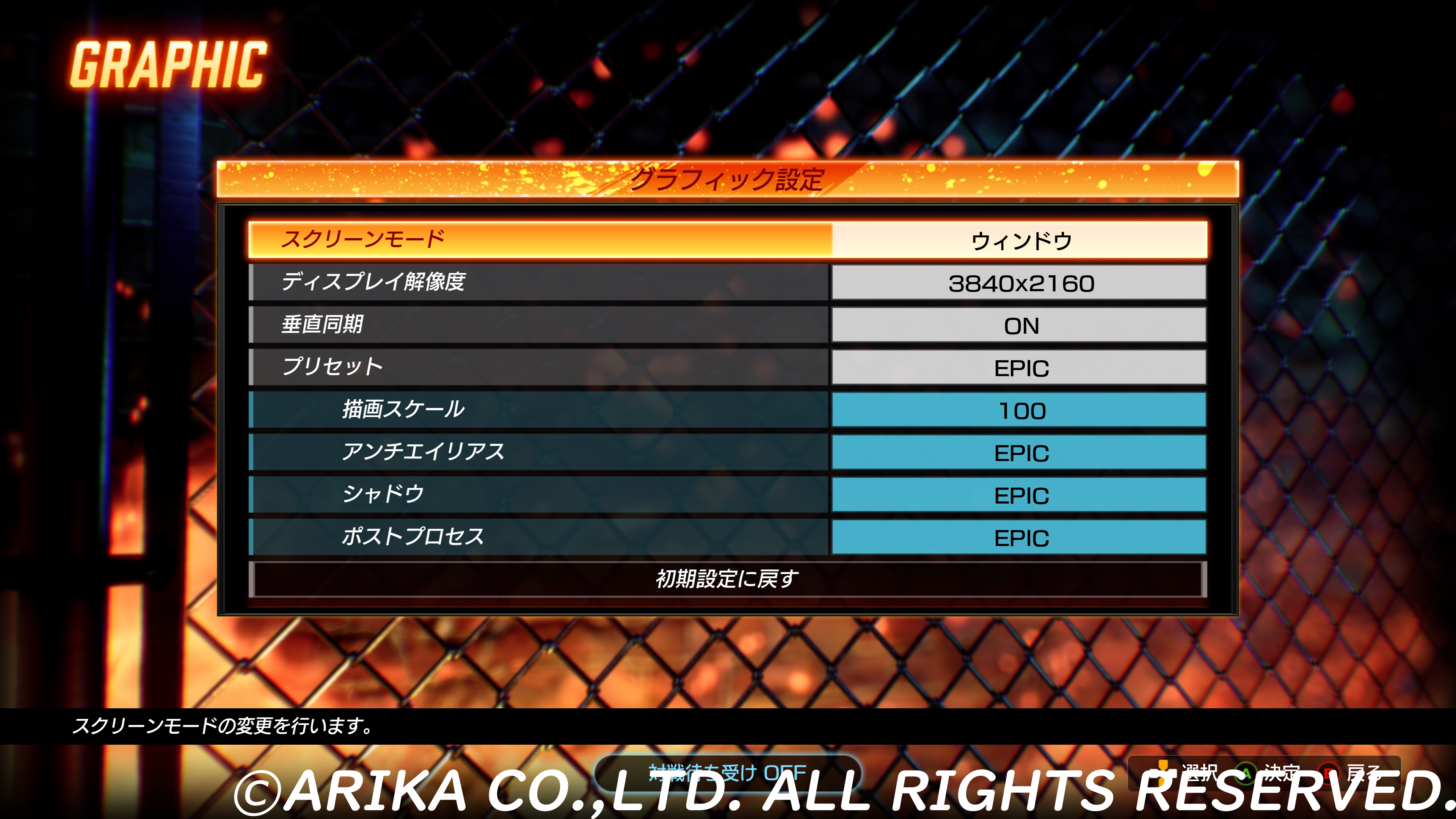 Fighting-EX-1