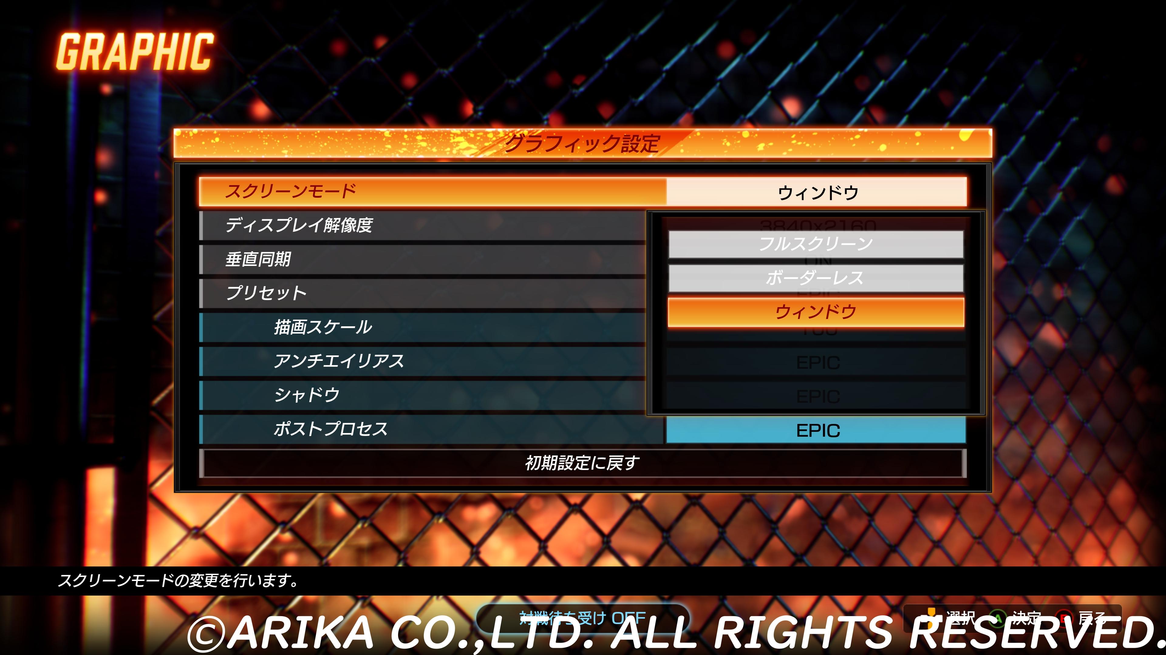 Fighting-EX-2