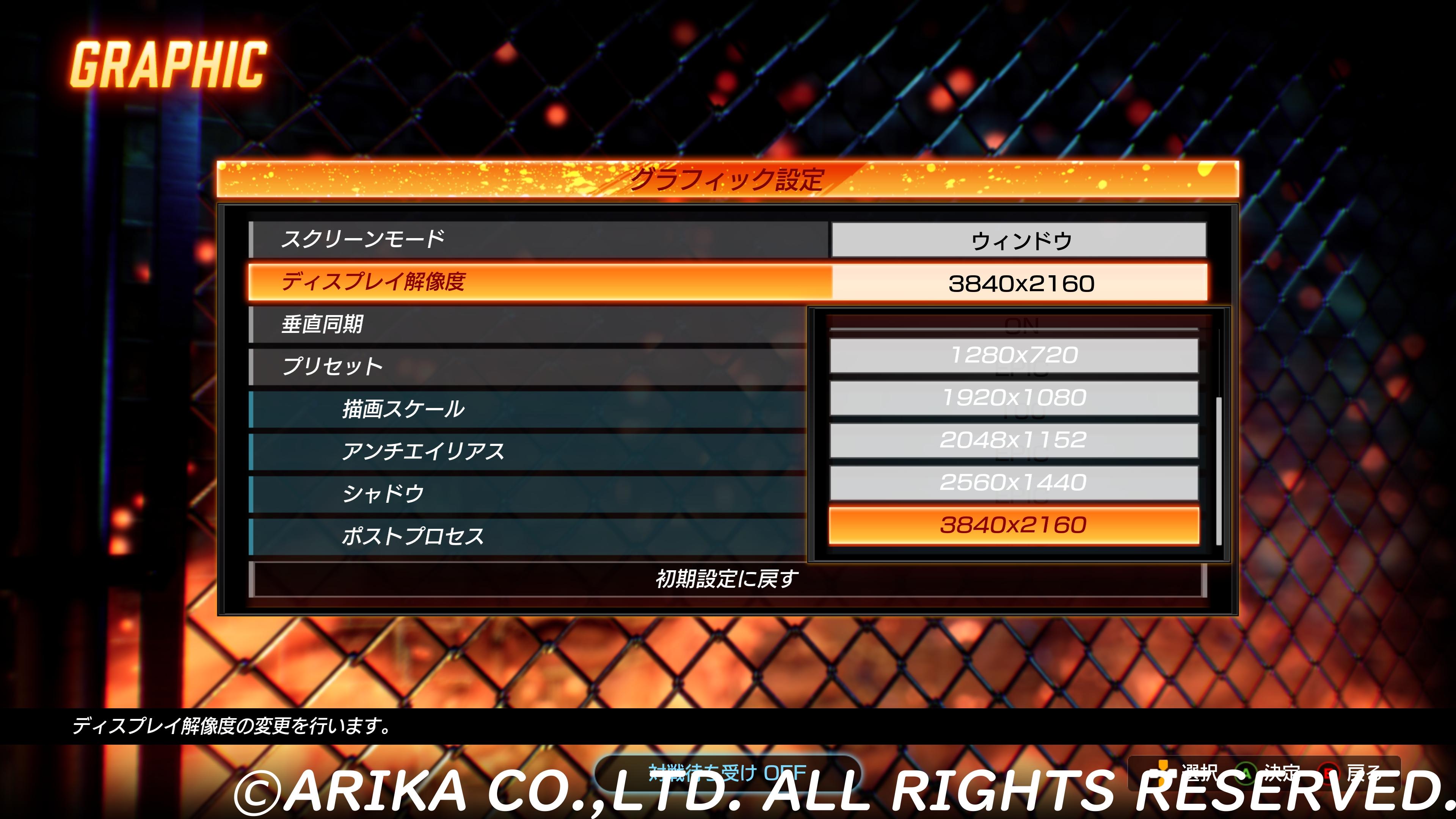 Fighting-EX-3