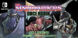 ninja-warriors-once-again-nintendo-switch