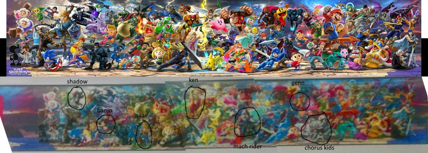 Super_Smash_Bros_ultimate_fuite_nintendo