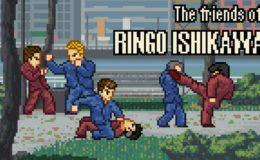 The-friends-of-Ringo-Ishikawa-nintendo-switch-yeo