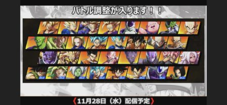 Dragon-Ball-FighterZ-patch-novembre