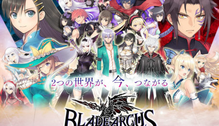 blade-arcus-rebellion