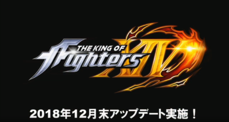 the-king-of-fighters-xiv-snk-mise-a-jour