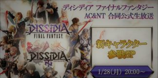 dissidia-final-fantasy-nt-dlc-6-masculin-stream