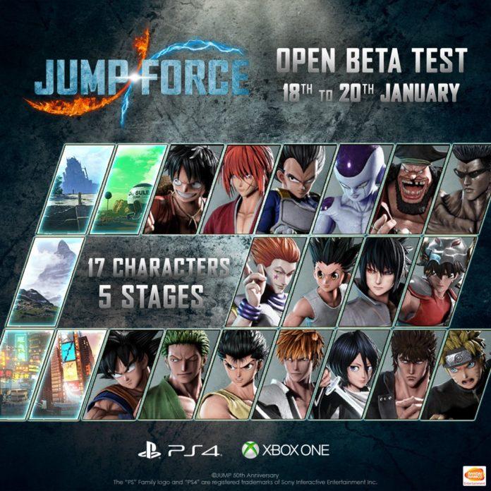 jump-force-beta-ps4-xbox