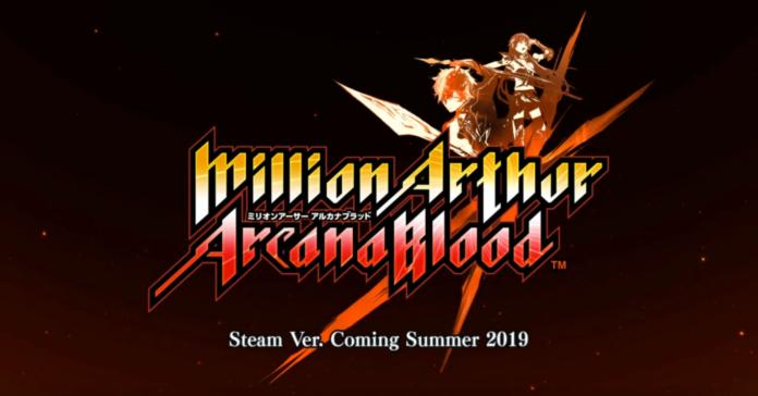 million-arthur-arcana-blood-steam-square-enix