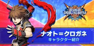 naoto-kurogane-blazblue-cross-tag-battle-arc-system-works