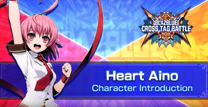 Le personnage Aino Heart d'Arcana Heart 3 arrivant dans BlazBlue: Cross Tag Battle