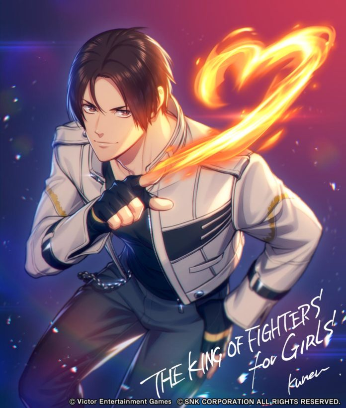 Le héros de The King of Fighters Kyo Kusanagi dessinant un coeur en flamme