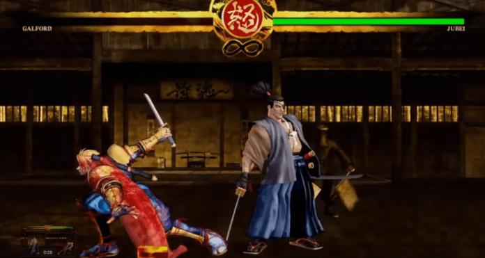 Un bug avce le personnage Jubei de Samurai Shodown