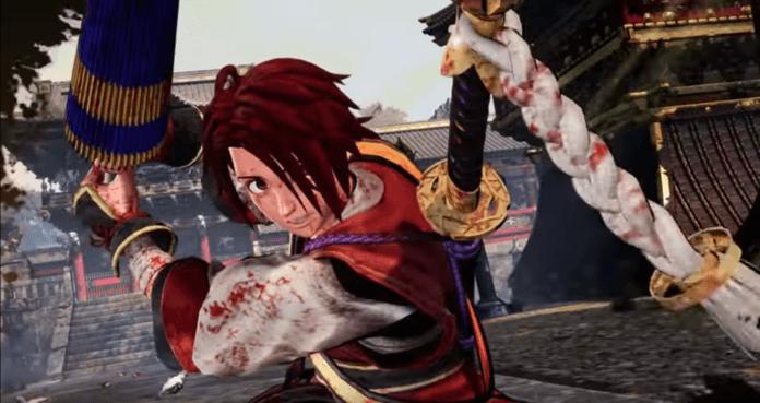 Le personnage additionnel gratuit Shizumaru Hisame qui tient un parapluie comme une arme au dessus de sa tête