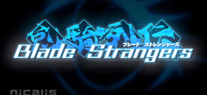 Logo bleu sur fond noir du jeu de combat Blade Strangers