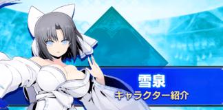 Le personnage additionnel Yumi de BlazBlue Cross Tag Battle dans sa bande-annonce