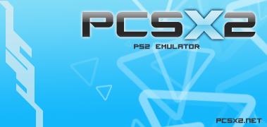 Le logo de lk'émulateur PCSX2 dans le guide de l'émulation console