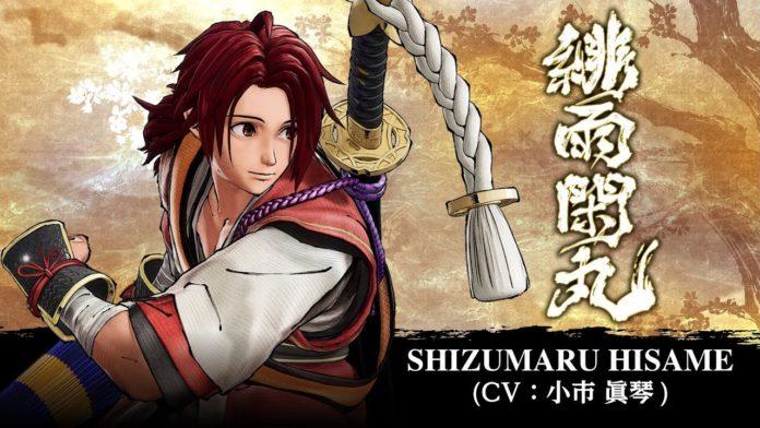shizumaru hisame