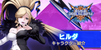 Le personnage additionnel Hilda dans sa bande-annonce pour BlazBlue: Cross Tag Battle