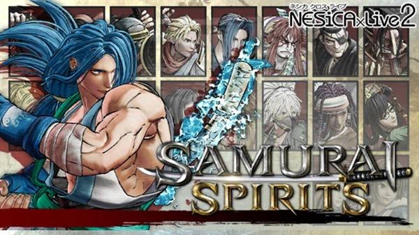 Sogetsu Kazama Samurai Shodown