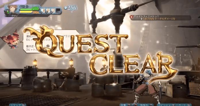 Le mode RPG de Granblue Fantasy: Versus