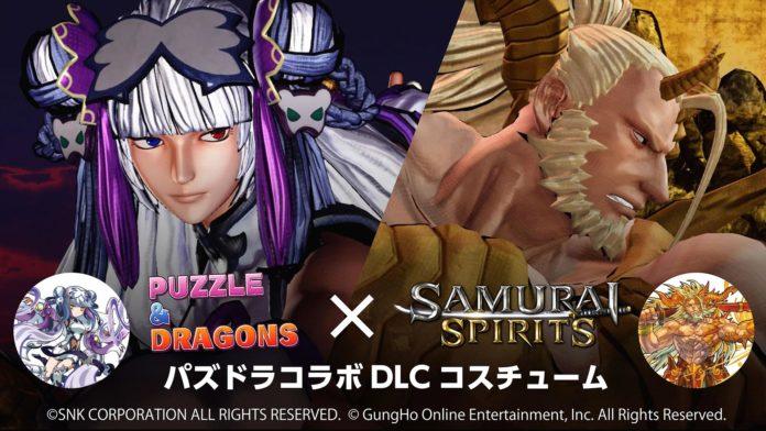 L'affiche des costumes en crossover de Samurai Shodown et Puzzle and Dragons