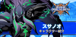 Le personnage additionnel de BlazBlue Cross Tag Battle Susanoo