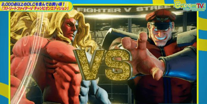gill street fighter 5 gameplay combat