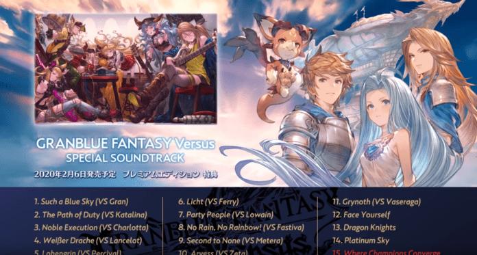 Le visuel de la bande sonore du jeu Granblue Fantasy: Versus