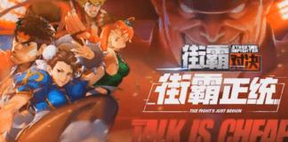 Les personnages de Street Fighter: Duel sur mobile avec le titre en caractères chinois