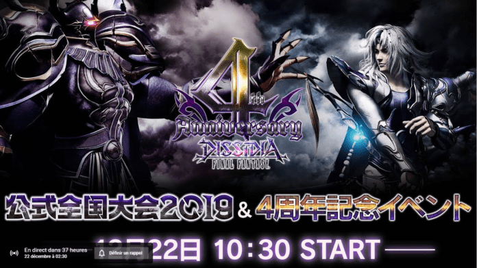 Dissidia Final Fantasy NT livestream