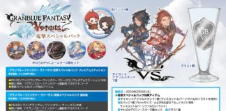 granblue fantasy versus collector