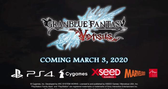Le logo du jeu Granblue Fantasy Versus avec la date de sortie américaine en dessous