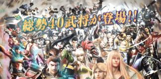 Sengoku Basara 4 Anniversary Edition Bande Annonce