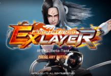 L'image d'introduction de Fighting EX Layer avec le logo au centre