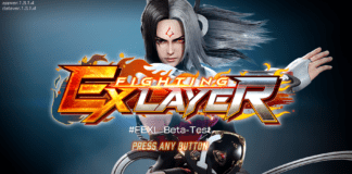 L'image d'introduction de Fighting EX Layer avec le logo au centre