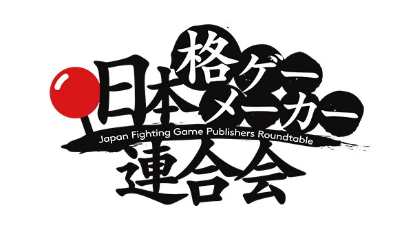 table ronde éditeurs japonais jeux de combat 1er août