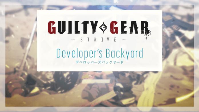 Le logo du developer's backyard pour Guilty Gear: Strive