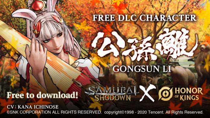 Le personnage DLC en provenance d'Honor of Kings Gongsun LI dans Samurai Shodown à l'occasion de la mise à jour 2.00