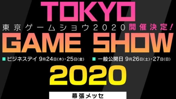 Le logo du Tokyo Game Show 2020