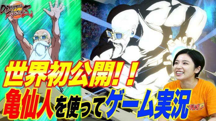 Tortue géniale date de sortie et vidéo de gameplay Dragon Ball FighterZ
