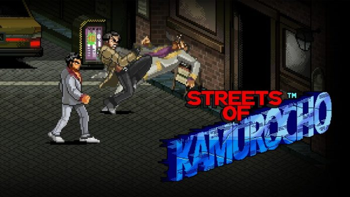 Streets of kamurocho sortie le 17 octobre Sega Yakuza